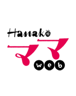 Hanako ママ web