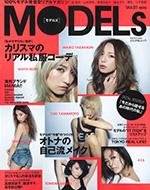 MODELs vol.1