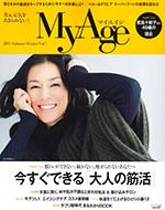 MyAge 2015年秋冬号